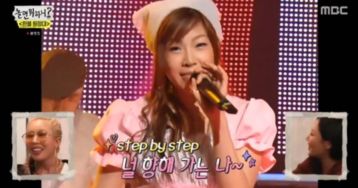 """'놀면뭐하니' 14살 제시, 청순했던 충격 과거 """"1,2 step"""" - 스타뉴스"""