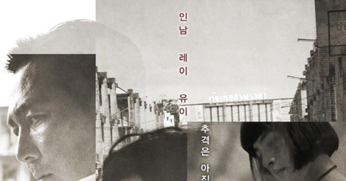 스타뉴스: 영화 - cover
