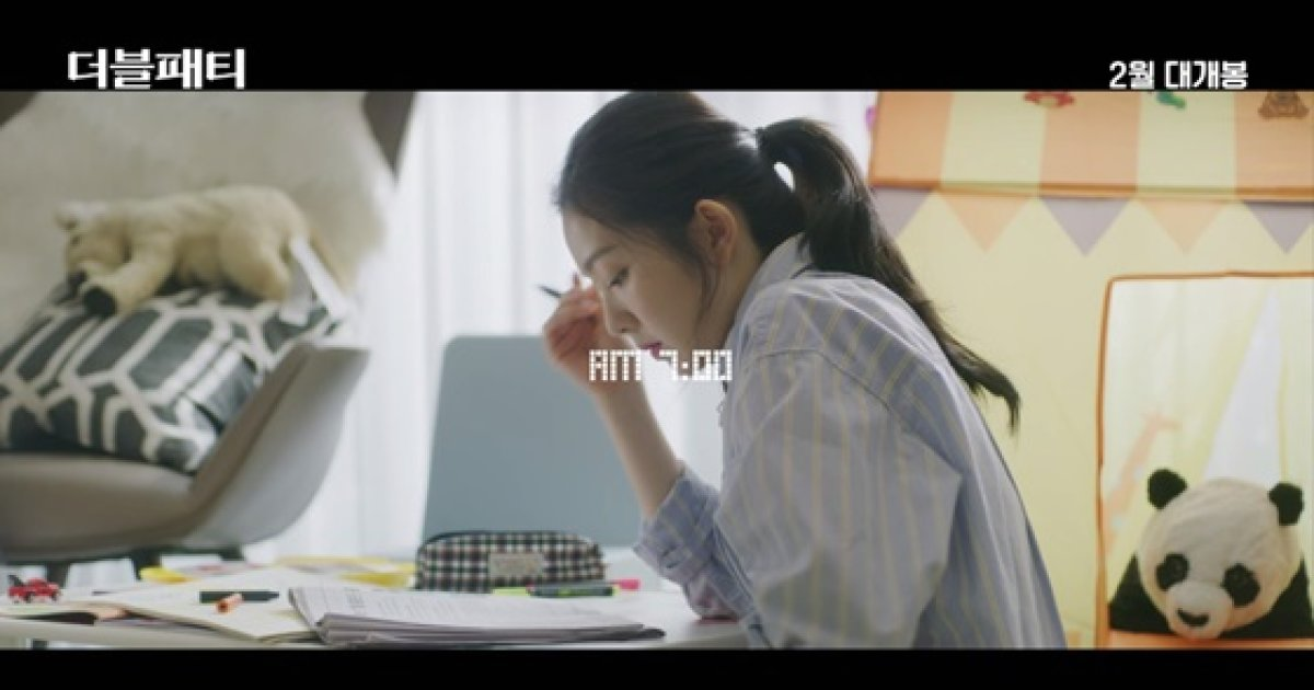 '더블 패티'티저 예고편 공개 … 아이린, 스크린 데뷔 OST 가창 (ft. 신승호)-스타 뉴스