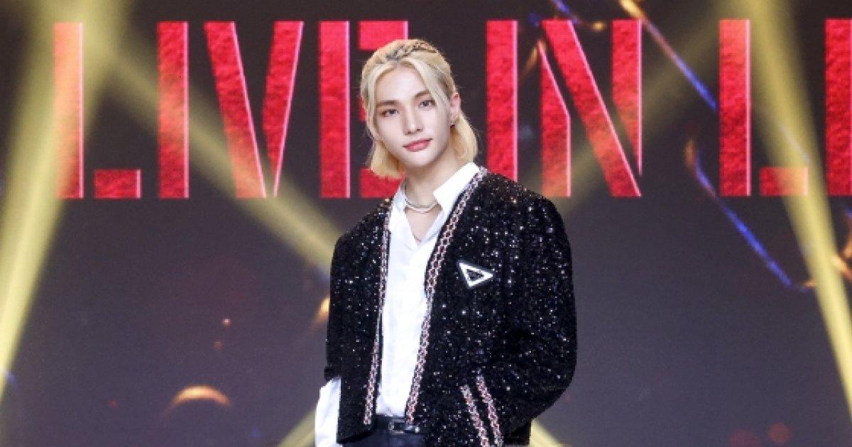 스트레이 키즈 현진, 활동 중단 후 자급 자족 [공식]-스타 뉴스